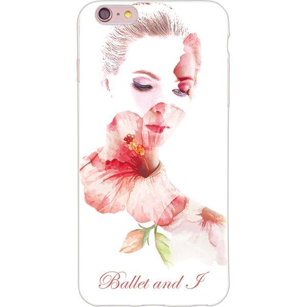童趣、設計師系列【 Ballet and I 】TPU手機保護殼/手機殼  199小姐《iPhone/ASUS/Samsung/HTC/LG/Sony/小米/OPPO》