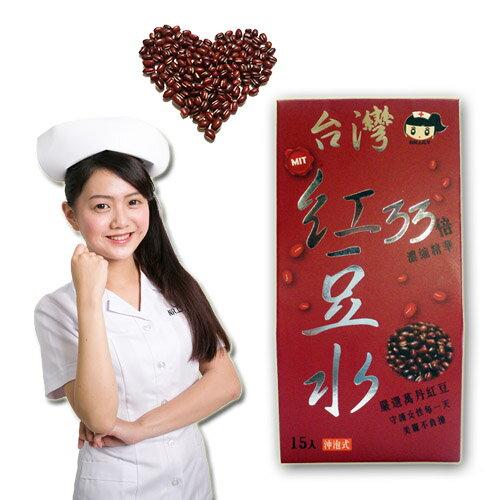 Nr.lily紅豆水-屏東萬丹紅豆(盒裝/15入)