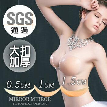nubra水陸型 - 隱形胸貼,隱形胸罩(3款可選)