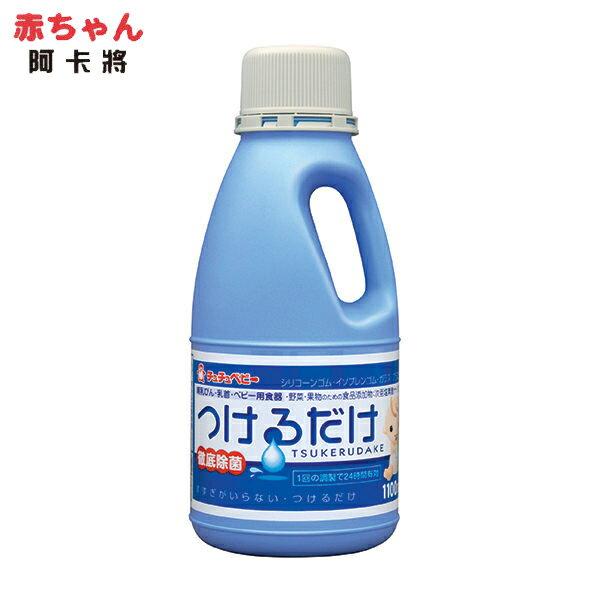 chuchu 啾啾 奶瓶除菌清潔液~1100ml ~  好康折扣