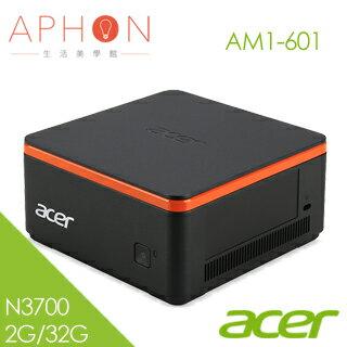 【Aphon生活美學館】Acer AM1-601 N3700 雙核 Win10 積木概念輕巧桌上型電腦(2G/32G)-送專用1TB BLOCK套件+office365個人版+家樂福$1000禮券