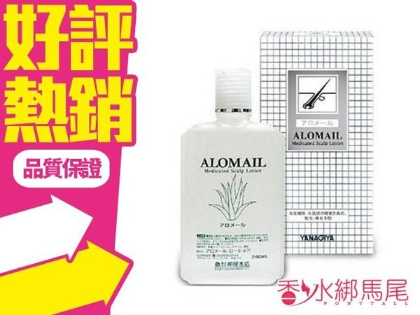 ◐香水綁馬尾◐ 雅娜蒂 YANAGIYA 日本 柳屋 強髮液 240ml 大容量