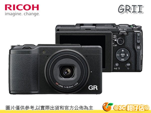 送32G+電池*2+相機包等好禮 RICOH GR II GR2 標準版 GR 二代 APS-C 類單眼相機 GRII 富堃公司貨