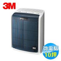 世界地球日,環保愛地球到3M 淨呼吸極淨型 空氣清淨機 FA-T10AB