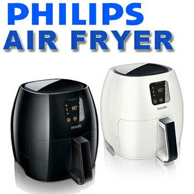 Philips airfryer xl recepten