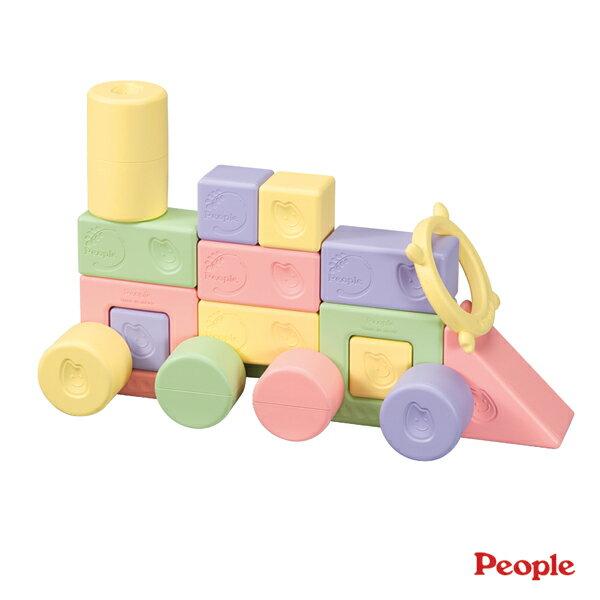People - 彩色米的積木組合 3