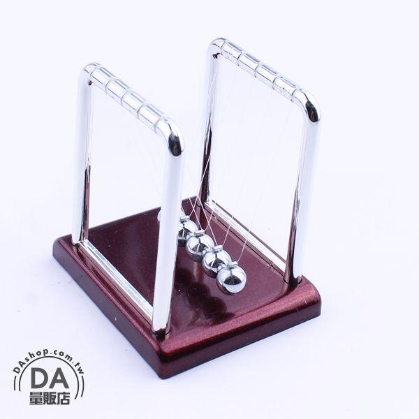 《DA量販店》科學 實驗 物理學 兒童 牛頓珠 能量守恆定律 擺飾 裝飾 小(79-2982)