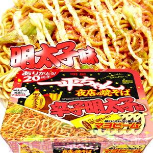 日本進口 明星 一平夜店 日式炒麵 辛子明太子味 [JP182]