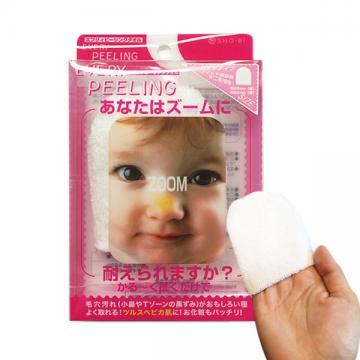 SHO-BI小天使超細纖維毛穴潔顏布