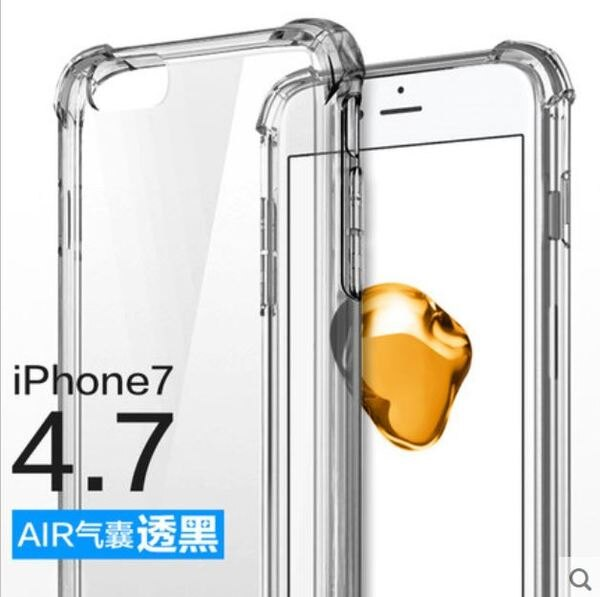 蘋果iPhone7 馳界氣曩防摔矽膠透明超薄保護套【預購】