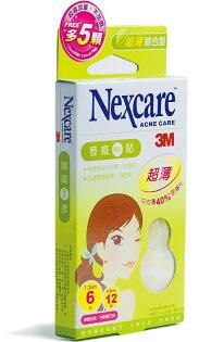 【醫康生活家】3M 超薄型痘痘貼 綜合(綠色)