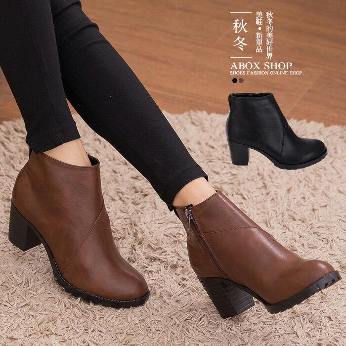 格子舖*【KW2199】MIT台灣製 英倫學院簡約皮革側拉鍊穿脫設計 7cm高跟粗跟騎士短靴踝靴 2色 0