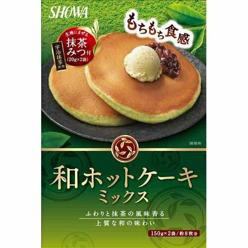 日本抺茶鬆餅粉