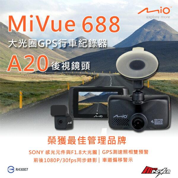 【禾笙科技】免運+32G記憶卡 Mio688+A20 行車紀錄器+後視鏡頭 GPS SONY感光 Mio688 A20