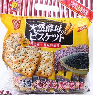 【橘町五丁目】台灣製造 天然酵母 薄鹽蘇打餅-黑芝麻+亞麻籽風味-320G
