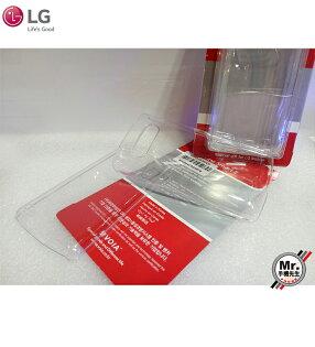【LG】Wine Smart 2 H410 摺疊保護殼