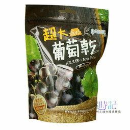 自然時記 超大無籽葡萄乾 250g/ 包