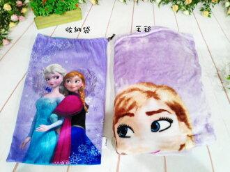 ~*My 71*~     絨毛娃娃 冰雪奇緣 毛毯  毛毯 收納袋 組合 兒童毯 卡通毯 車毯 單人被 兒童被