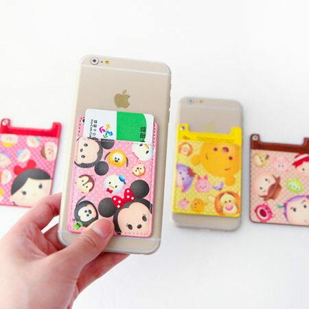正版迪士尼TSUM TSUM皮革卡片背貼 手機悠遊卡卡夾 米奇米妮 維尼 玩具總動員 白雪公主 疊疊樂【N200666】