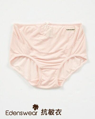 超細天絲鋅纖維抗敏系列-孕媽咪內褲(白) 1