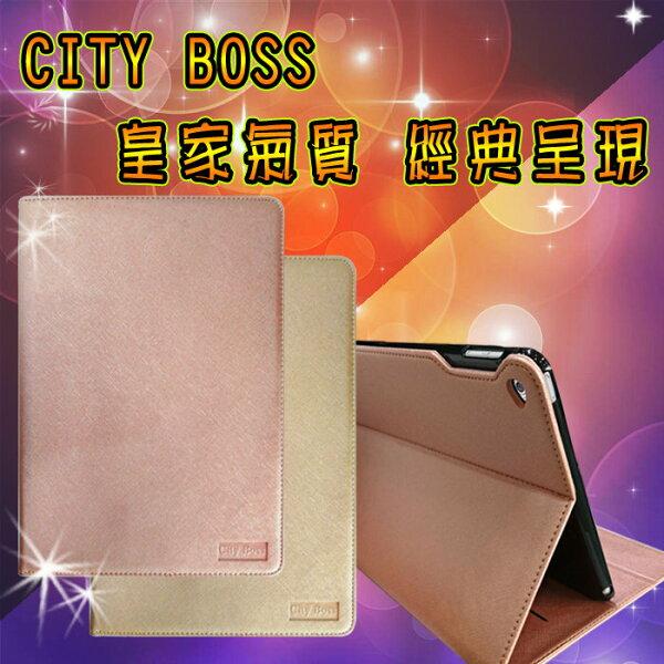 CITY BOSS 皇家系列*蘋果 Apple iPad Air 2 iPad Air2/iPad 6 平板 側掀 皮套/磁扣/磁吸/保護套/背蓋/支架/軟殼