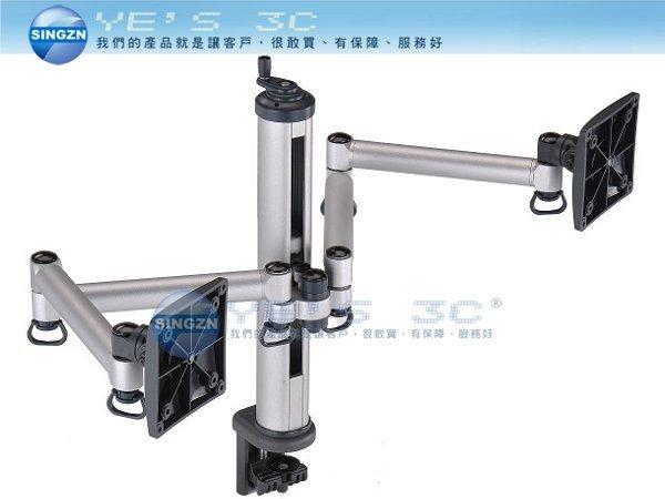 「YEs 3C」FOGIM 夾桌旋轉式液晶螢幕支架-雙螢幕 終身保固(TKLA-1222-S)免運 yes3c