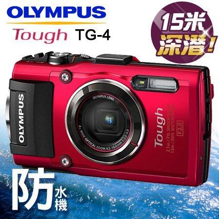 """OLYMPUS奧林巴斯 TG-4 Tough (紅) 大光圈 █公司貨█ 平輸另電洽 XP70 80 WG4 可參考 """"正經800"""""""