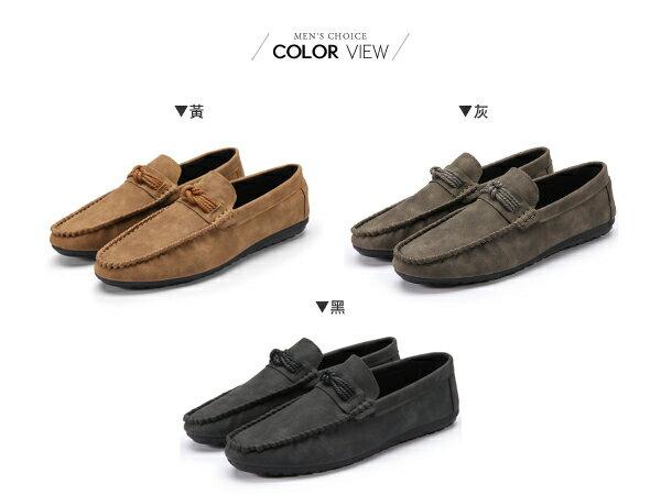 ☆BOY-2☆【JP99041】豆豆鞋 麂皮質感英倫帆船鞋紳士皮鞋 1