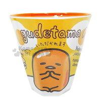 〔小禮堂〕 蛋黃哥 美耐皿杯《黃.坐姿.荷包蛋》 容量約270ml