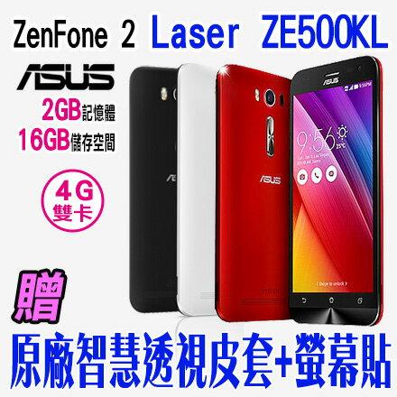 ASUS ZenFone 2 Laser ZE500KL 2G/16G 贈原廠智慧透視皮套+螢幕貼 四核心 智慧型手機