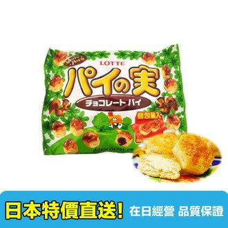 【海洋傳奇】日本LOTTE 千層派巧克力泡芙 205g袋裝 0