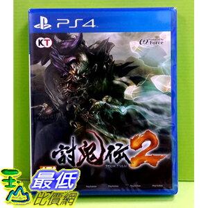 (現金價) PS4遊戲 討鬼傳 2 日文 亞版含特點