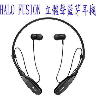 Jabra Halo Fusion立體聲藍牙耳機 藍芽耳機