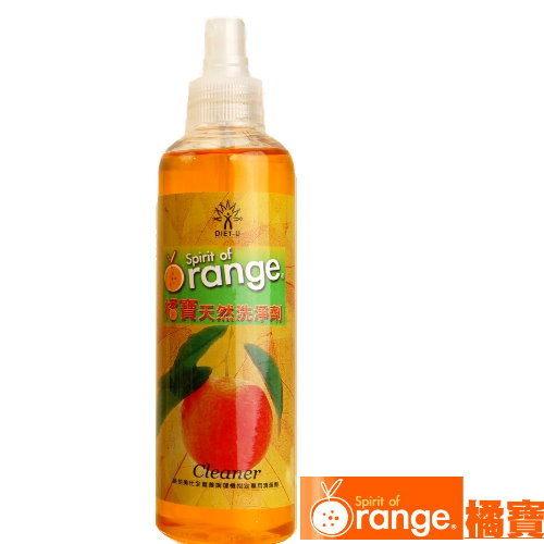 橘寶天然洗淨劑 Vitamix TNC調理機指定專 (陳月卿推薦)