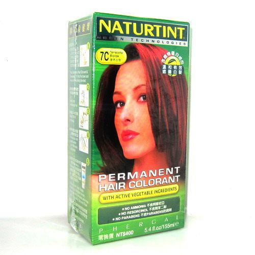 上嵐赫本天然染髮劑---7C金赤土色