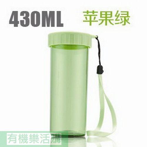 Tupperware特百惠運動水杯430ml 蘋果綠色 (杯身PC,杯蓋與隔濾PP塑料材質)-----有機樂活購-----