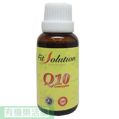 Total Swiss龍騰瑞士 Q10-久丹 久丹輔酵素 30ml/罐