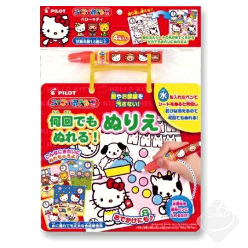 【日本PILOT】幼兒水筆重複繪圖本 可重複繪圖畫本/Kitty著色版/畫冊+畫筆/Hello Kitty/可重複使用