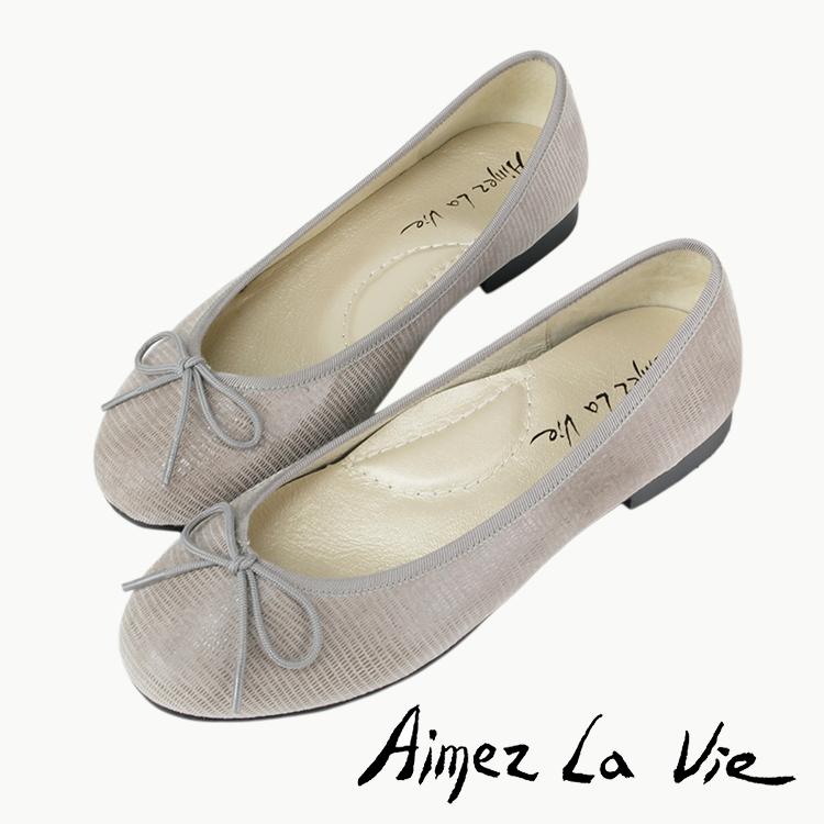 Aimez La Vie 經典芭蕾舞真皮平底娃娃鞋-動物蜥蜴紋系列(共三色) 0