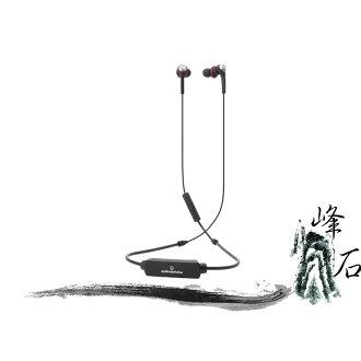 樂天限時促銷!平輸公司貨 日本鐵三角 ATH-CKS55XBT  藍牙無線耳機麥克風組 ATH-CKS55XBT