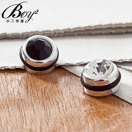 ☆BOY-2 SHOP☆【PK210】單隻設計潮流鑽石磁鐵式耳環-2色 現+預 - 限時優惠好康折扣