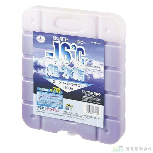鹿牌 -16°C抗菌超凍冷媒 冰磚 保冷劑1100g, M-6926 [阿爾卑斯戶外/露營]土城