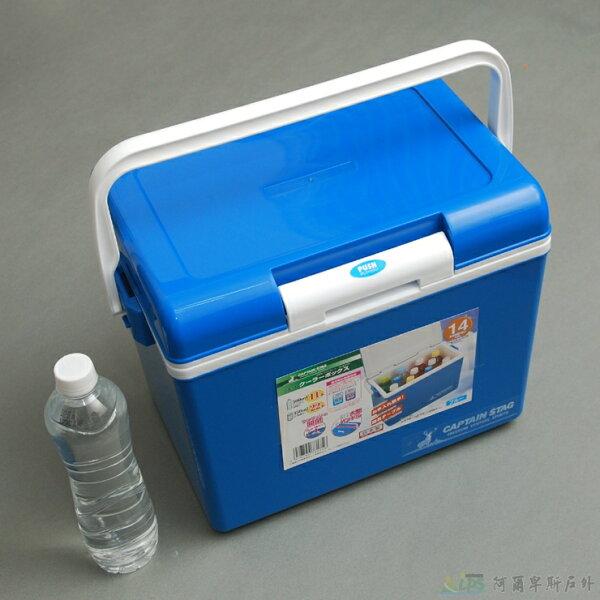 鹿牌日本原裝14L保冷冰箱/冰桶, M-8175 [阿爾卑斯戶外/露營]土城