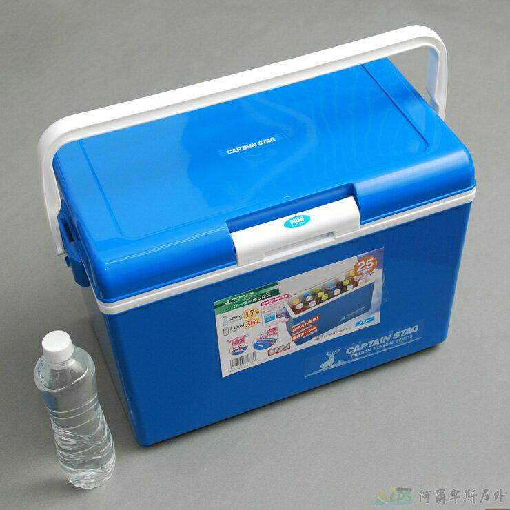 鹿牌日本原裝25L保冷冰箱/冰桶, M-8177 [阿爾卑斯戶外/露營]土城 0