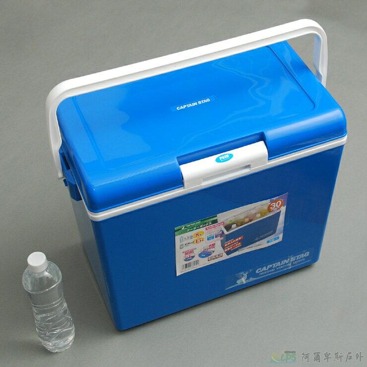 鹿牌日本原裝30L保冷冰箱/冰桶, M-8179 [阿爾卑斯戶外/露營]土城 0
