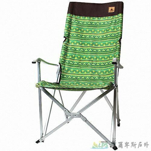 [阿爾卑斯戶外/露營] 土城 KAZMI 豪華休閒折疊椅/大川椅/露營椅 (綠色) K3T3C025GN - 限時優惠好康折扣