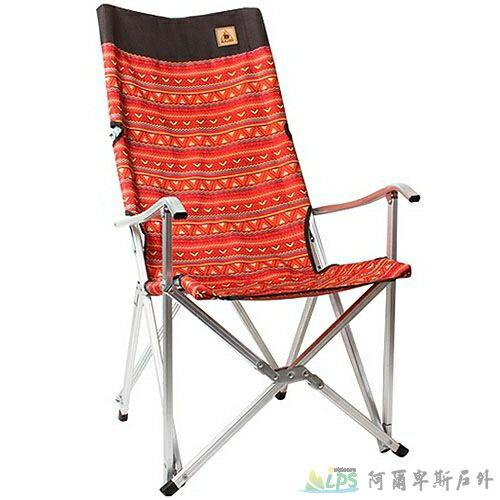 [阿爾卑斯戶外/露營] 土城 KAZMI 豪華休閒折疊椅/大川椅/露營椅 (紅色) K3T3C025RD - 限時優惠好康折扣
