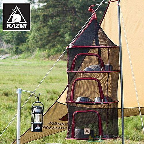 [阿爾卑斯戶外/露營] 土城 KAZMI 四層方形餐櫥籃(黑色) K3T3K009BK - 限時優惠好康折扣