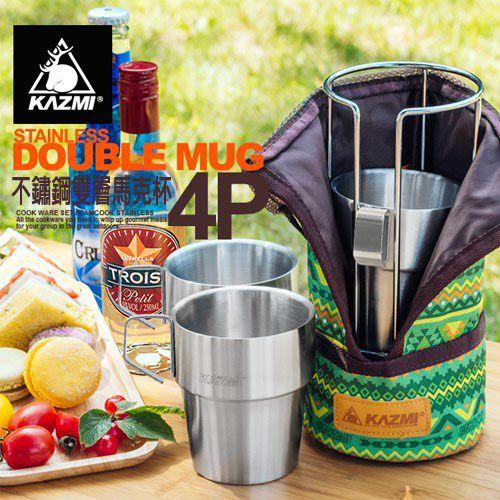 KAZMI不鏽鋼雙層300ml馬克杯4入組(綠色收納袋) K3T3K044GN [阿爾卑斯戶外/露營] 土城 - 限時優惠好康折扣