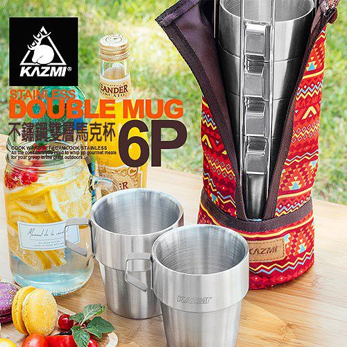 KAZMI不鏽鋼雙層300ml馬克杯6入組(紅色收納袋) K4T3K004 [阿爾卑斯戶外/露營] 土城 - 限時優惠好康折扣